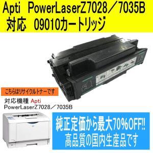 リサイクルトナー Apti 9010カードリッジ shop-seibu