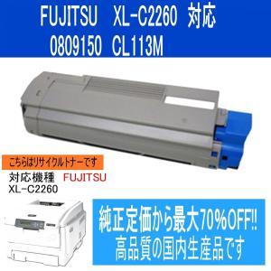リサイクルトナー FUJITSU 0809170 CL113M shop-seibu
