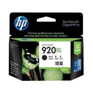 ヒューレットパッカード CD975AA HP920XL 黒|shop-seibu