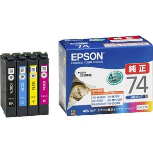 EPSON IC4CL74 4色セット 方位磁石|shop-seibu