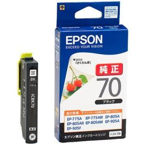 EPSON ICBK70 ブラック|shop-seibu