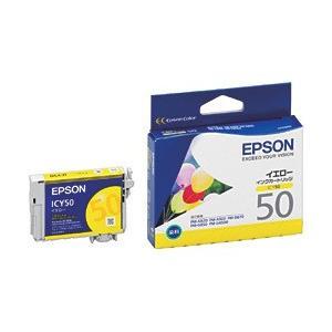 EPSON ICY50 イエロー|shop-seibu