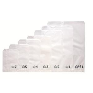 平袋(紙袋) 白 無地 5号(小) 500枚 shop-seibu
