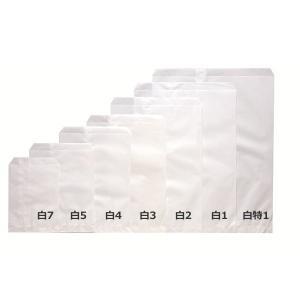 平袋(紙袋) 白 無地 2号(中) ヒモ付 500枚 shop-seibu