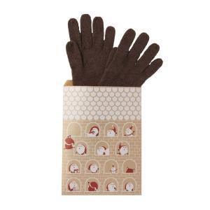 平袋 F18 クリスマス豆サンタ紙袋 1000枚|shop-seibu