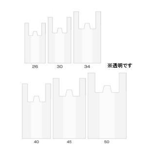 手提げ袋 強化ナチュラル(透明) 50(特大) 1000枚|shop-seibu