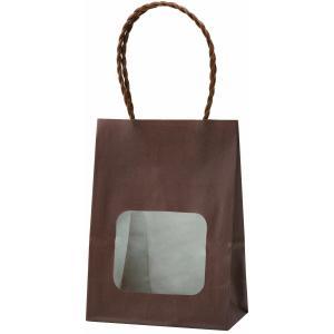 ウインドウミニバッグ(窓付手提げ袋) モカ (小) 100枚|shop-seibu