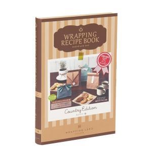紙袋工作セット レシピブック カントリー 3個セット|shop-seibu