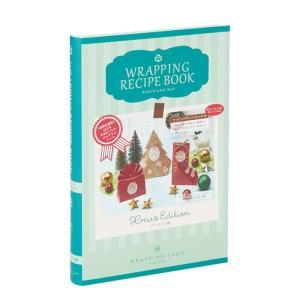 紙袋工作セット レシピブック クリスマス 3個セット|shop-seibu