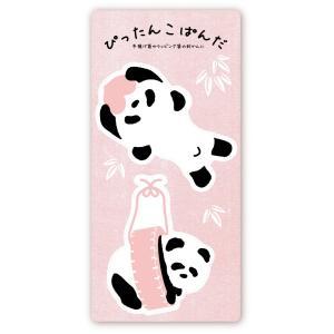 50シート単位での販売となります 1シートに2体、かわいいパンダが配置されたシールです。 袋の口をぴ...