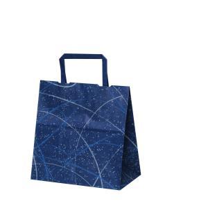 手提袋(手提げ紙袋) 安いH平22 ゆうび ブルー 巾220×マチ130×高さ230mm(200枚セット) shop-seibu