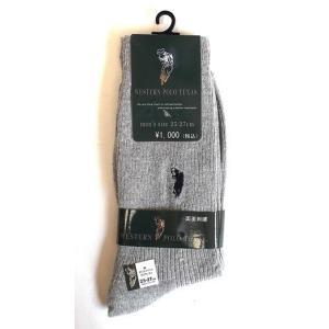 ◆靴下のサイズ:25〜27cm ◆カラー:グレー ◆靴下の素材:綿・ポリエステル・ポリウレタン ◆靴...