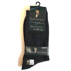 ◆靴下のサイズ:25〜27cm ◆カラー:チャコールグレー ◆靴下の素材:綿・ポリエステル・ポリウレ...