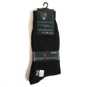 ◆靴下のサイズ:25〜27cm ◆カラー:黒 ◆靴下の素材:綿・ポリエステル・ポリウレタン ◆靴下の...