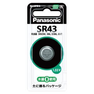 パナソニック 酸化銀電池 SR43P|shop-shiba-kyoto