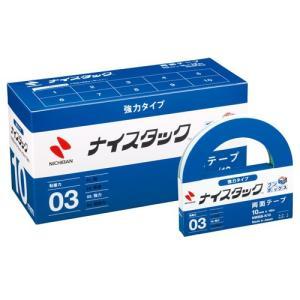ニチバン 両面テープ 業務用 ナイスタック 強力タイプ ブンボックス (NWBB-K10)|shop-shiba-kyoto