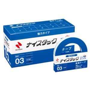 ニチバン 両面テープ 業務用 ナイスタック 強力タイプ ブンボックス (NWBB-K15)|shop-shiba-kyoto