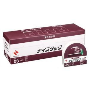 ニチバン 両面テープ 業務用 ナイスタック 屋外掲示用 ブンボックス (NWBB-N30)|shop-shiba-kyoto