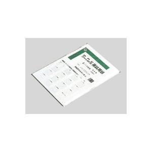 アジア原紙 ファックス原稿用紙B4 4mm方眼 (GB4F-4H)|shop-shiba-kyoto