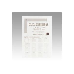 アジア原紙 ファックス原稿用紙B4 5mm方眼 (GB4F-5H)|shop-shiba-kyoto