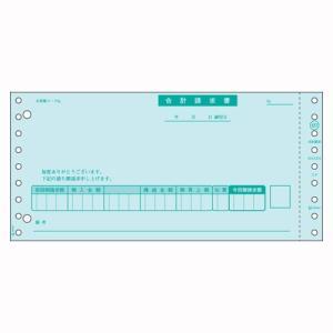 ヒサゴ 合計請求書 (GB483)|shop-shiba-kyoto