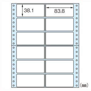 ヒサゴ タック12面 500枚6000片 (SB138)|shop-shiba-kyoto