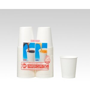 サンナップ ホワイトカップ205ML7オンス 50個 (C2050EX)|shop-shiba-kyoto