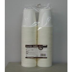 サンナップ ホワイトカップ205ML7オンス 80個 (C2080AA)|shop-shiba-kyoto