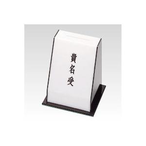 クラウン 貴名受 (CR-KU150) shop-shiba-kyoto