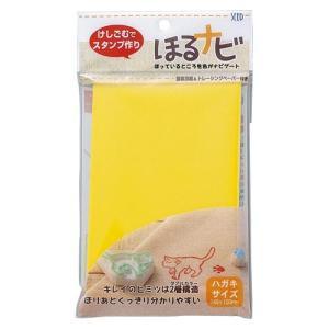 消しゴムはんこ ほるナビ  ハガキサイズ シード (KH-HN1)|shop-shiba-kyoto