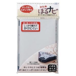 消しゴムはんこ ほるナビ  ハガキサイズ かため シード (KH-HN7)|shop-shiba-kyoto
