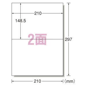 エーワン LPラベルシールA4 2面20シート入 (65202)|shop-shiba-kyoto