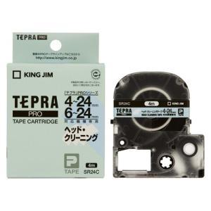 テプラ PRO ヘッド・クリーニングテープ キングジム (SR24C)|shop-shiba-kyoto