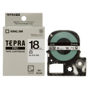 キングジム 純正 テプラテープ カートリッジ PRO 白ラベル/黒文字 (SS18K)|shop-shiba-kyoto