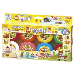 小麦ねんど こむぎんちょ 8色セット 銀鳥産業 A-KGN8ZF|shop-shiba-kyoto