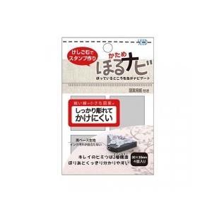 消しゴムはんこ ほるナビ K4G グレー かため シード (KH-HN-K4G)|shop-shiba-kyoto