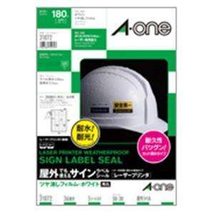 エーワン 屋外でも使えるサインラベルシール LBP (31072)|shop-shiba-kyoto