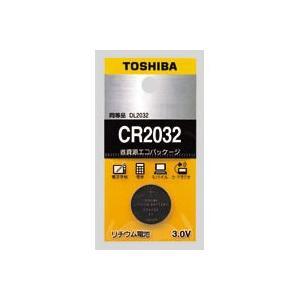 東芝 リチウムボタン電池 (CR2032EC)の関連商品10