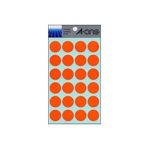 エーワン カラーラベル 丸 20mm 橙 オレンジ (07045)|shop-shiba-kyoto