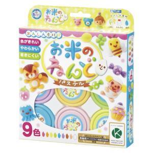 お米のねんど パステル 9色セット 銀鳥産業 462-037|shop-shiba-kyoto