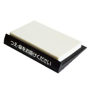 杖置き 杖のこしかけ デビカ (063801)|shop-shiba-kyoto