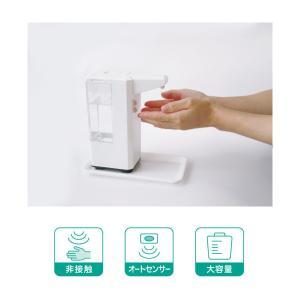 ダイト 卓上型センサー式ディスペンサー 自動的に最適なアルコール液を吐出 薬液別売 ADT-500S|shop-shiba-kyoto