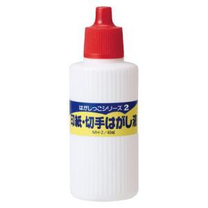 レイメイ藤井 印紙・切手はがし (MH-2)|shop-shiba-kyoto