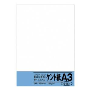 菅公工業 ケント紙 A3 (ベ063)|shop-shiba-kyoto