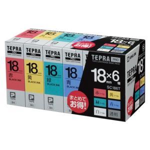 キングジム 純正 テプラテープ カートリッジ PRO ベーシックパック 18mm 混色 アソート 6巻入 (SC186T)|shop-shiba-kyoto