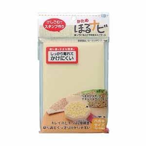 消しゴムはんこ ほるナビ NK ハガキサイズ かため ナチュラルカラーベース シード KH-HN12|shop-shiba-kyoto