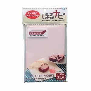 消しゴムはんこ ほるナビ BB ハガキサイズ ブラウンベース シード KH-HN13|shop-shiba-kyoto