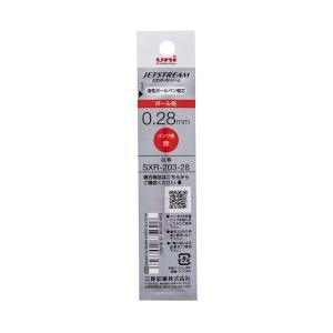 uni ジェットストリーム エッジ JETSTREAM EDGE 替芯 0.28mm 赤 SXR-203-28|shop-shiba-kyoto