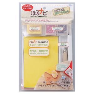 消しゴムはんこ ほるナビ スタートセット シード KH-HNT|shop-shiba-kyoto
