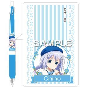 ご注文はうさぎですか? BLOOM サラサボールペン チノ ヒサゴ HH1522 shop-shiba-kyoto